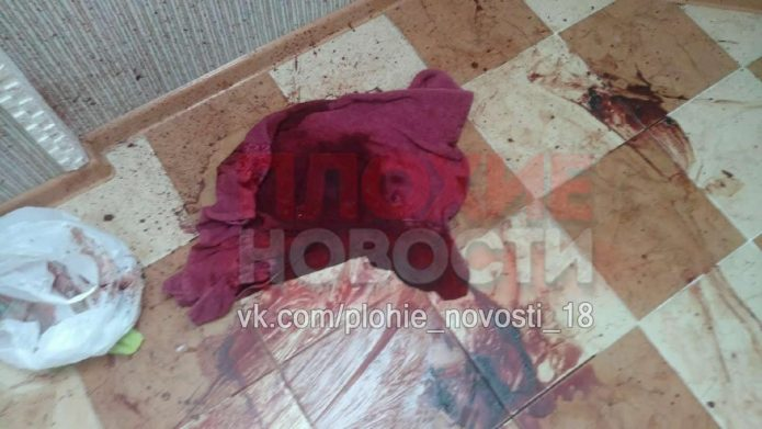 Bloody towel
