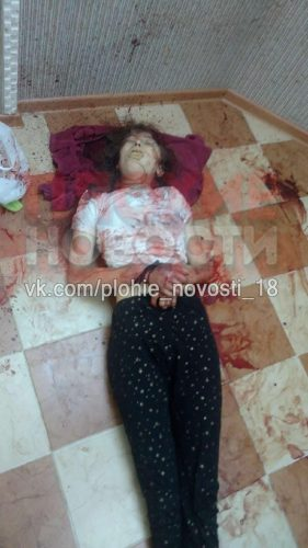 Corpse of Victoria Makarova. Her last words were 'Please don't kill me'
