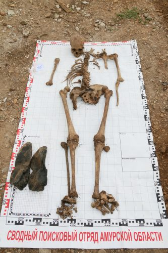 Victims of Stalinist repression. skeleton