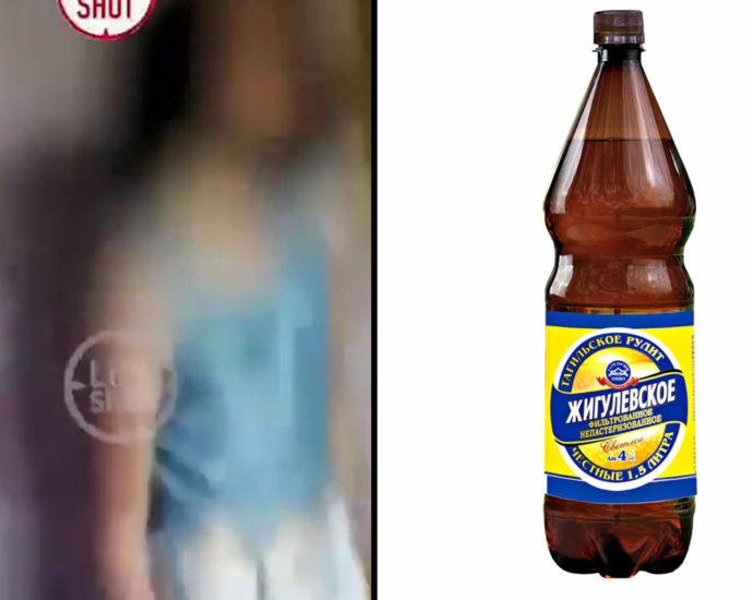 Girl raped by a bottle