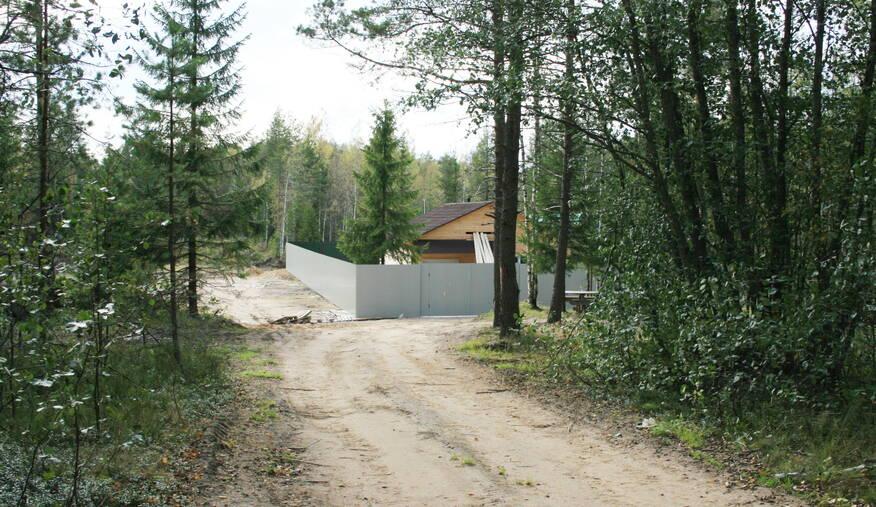 Cottage with an underground prison until 2019